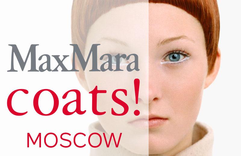 014 Eventi   Mosca Max Mara