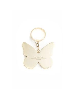 Portachiavi a forma di farfalla