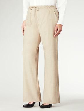 Pantalone ampio in lana