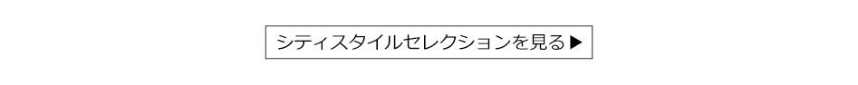CTA_JP3-2.jpg