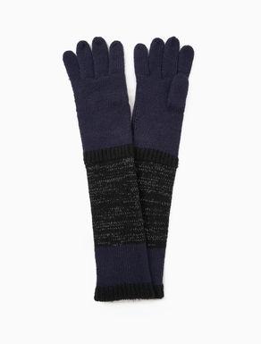 Mixed strand long knit gloves