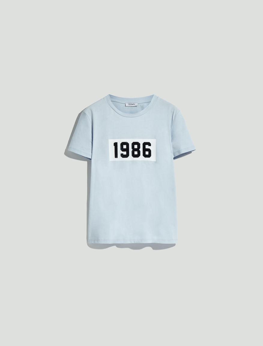 4dd6b95b7 Vistaprint Free Ladies T Shirt   Kuenzi Turf & Nursery