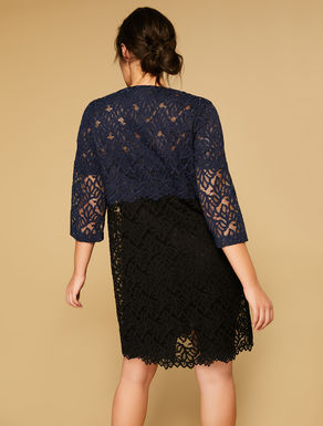 Alençon lace duster coat