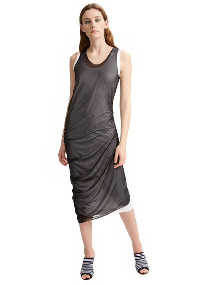 Asymmetric Vest Dress Sportmax