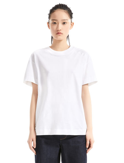 Embossed Logo Cotton Jersey T-shirt Sportmax