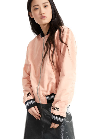Off Limits Bomber Jacket Sportmax