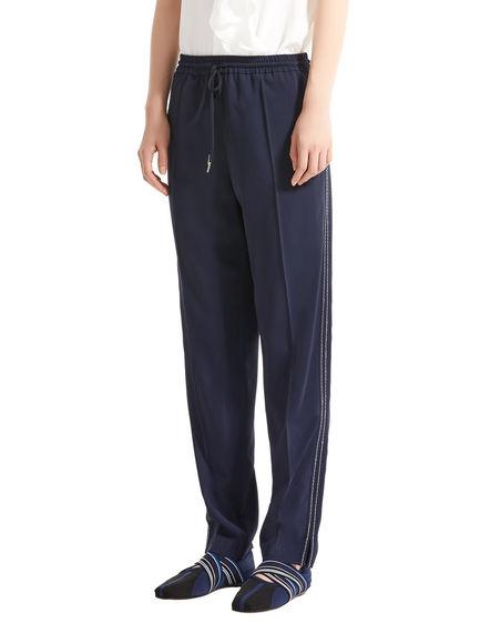 Contrast Stitch Jogging Trousers