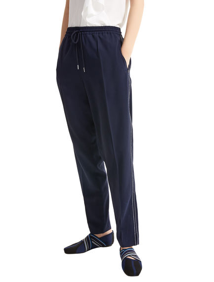 Contrast Stitch Jogging Trousers Sportmax