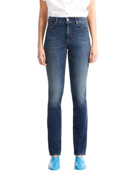 Straight Cut High-waist Jeans