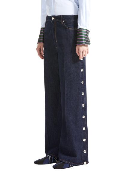 Stud Seam Wide Leg Jeans
