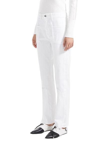 Overlap Seam White Jeans