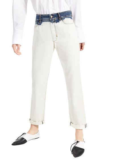 Dip Bleached Boyfriend Jeans Sportmax