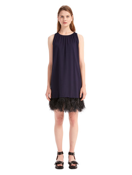 Feather-Trimmed Shift Dress
