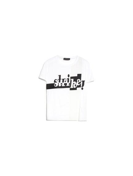 T-shirt con stampa Bowling