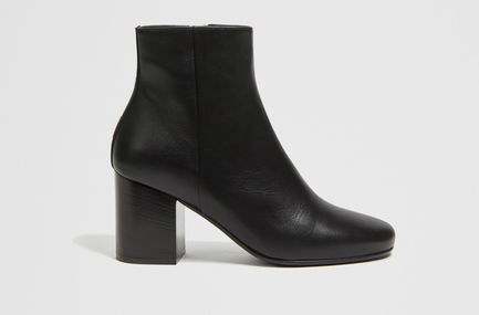 Fusion Calfskin Ankle Boots Sportmax