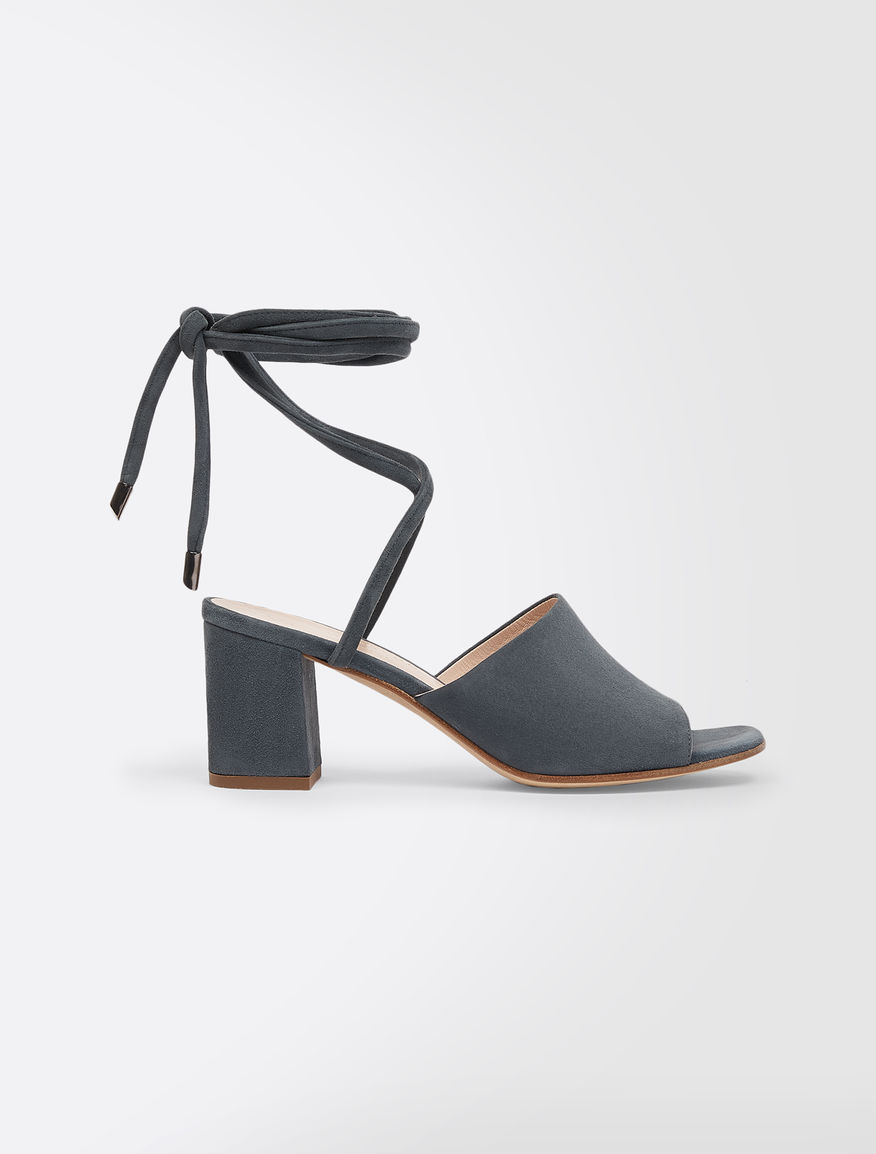 Suede leather mules Weekend Maxmara